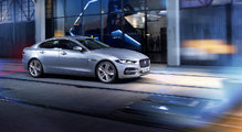 2019 Jaguar XE: style meets exclusivity