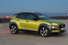 Hyundai Kona 2018 : il sera forcément populaire