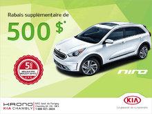 Promotion 500 $ de rabais supplémentaire lors de l'échange de votre véhicule écoénergétique