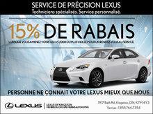Personne ne connait votre Lexus mieux que nous!