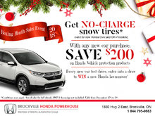 It's the Boxing Month Sales Event
