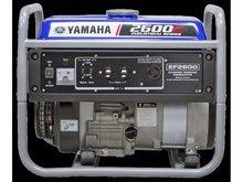 Yamaha EF2600C PREMIUM 2019
