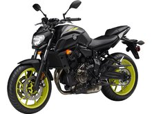 Yamaha MT-07 SPECIAL EDITION 2018