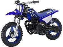 2018 Yamaha PW50 -