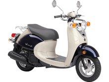 Yamaha VINO 50 - 2018