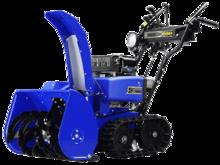 2019 Yamaha YT624 YT624