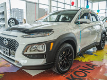 Hyundai Kona Preferred 2019