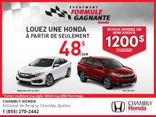 L'événement de vente mensuel chez Chambly Honda!