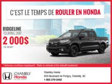 Obtenez la Honda Ridgeline 2017