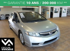 Honda Civic DX**GARANTIE 10 ANS** 2009