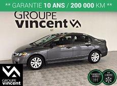Honda Civic DX-G **GARANTIE 10 ANS** 2010