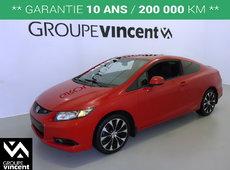 Honda Civic Si GPS-TOIT-CAMERA DE RECUL** GARANTIE 10 ANS ** 2013