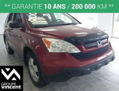 Honda CR-V LX **TOUTE ÉQUIPÉE** 2007