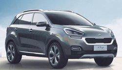 Kia KX3 Concept: Première mondiale à Guangzhou
