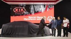 Kia devient le partenaire automobile officiel d'Olympiques spéciaux Canada