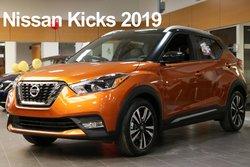[VIDEO] Nissan Kicks 2019 - Longueuil Nissan | Rive-Sud de Montréal