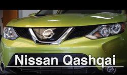 [VIDEO] Nissan Qashqai 2019 - Longueuil Nissan | Rive-Sud de Montréal