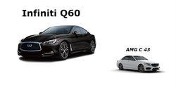 Infiniti Q60 2017 vs Mercedes-AMG C 43 2017