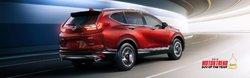 Honda CR-V 2019: Information et date de sortie chez Lévis Honda