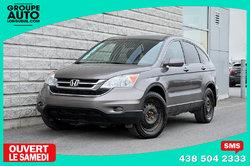 Honda CR-V *EX*AWD*4X4*TOIT*AUTOM*8 ROUES*  2011