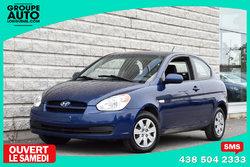 Hyundai Accent *HATCHBACK*BLEUE*92000KM*  2010