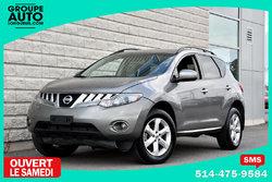 Nissan Murano *AWD*AUTOM*A/C*CHARCOAL*  2010