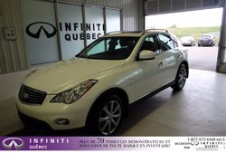 2014 Infiniti QX50 Journey