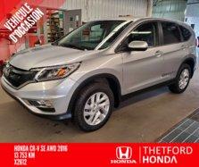Honda CR-V SE AWD TRES BAS KILO GARANTI COMPLETE + DEMARREUR  2016