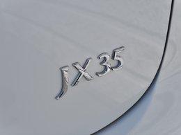 Model{id=5373, name='JX35', make=Make{id=789, name='Infiniti', carDealerGroupId=2, catalogMakeId=5}, organizationIds=[1, 7, 10, 17, 20, 30, 42, 57, 65, 68, 69, 74, 81, 84, 91, 94, 100, 101, 102, 112, 115, 170, 171, 180, 197, 205, 210, 227, 237, 241, 253, 275, 296, 303, 304, 314, 321, 331, 332, 333, 352, 415, 462, 473, 497, 530, 571], catalogModelId=746}