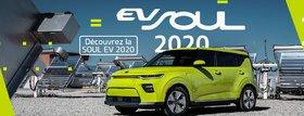 Soul EV 2020 Kia