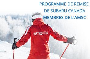 Programme de remise de Subaru Canada – Membres de l'AMSC