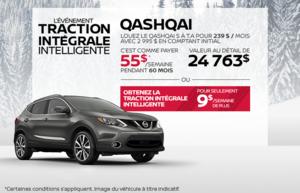 Le nouveau Nissan Qashqai 2019!