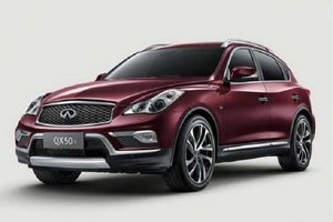 New QX50 Concept set to debut at North American International Auto Show