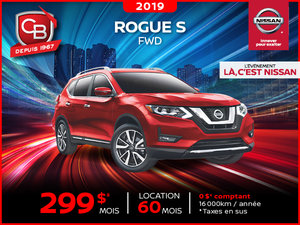 ROGUE S 2019 / FWD