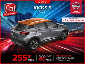 KICKS S 2019 CVT