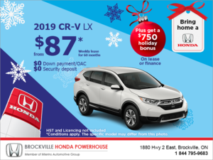 CR-V Holiday Bonus!