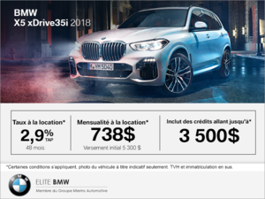 BMW X5 xDrive40e 2018