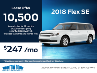 Get the 2018 Flex Today!