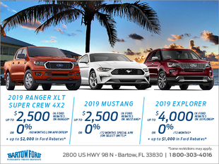 It's the Ford Summer Sales Event!