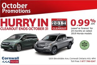 Hurry In Clearout Ends October 31st 2018