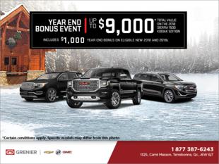 Year end bonus event!