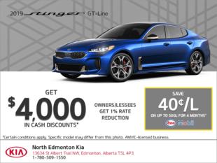 Get the 2019 Kia Stinger