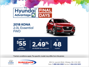 Get the 2018 Kona today!