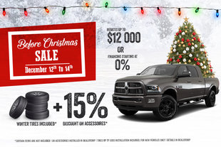 The BEFORE CHRISTMAS SALE december 12th-14th