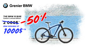 BMW M Bike Promotion !
