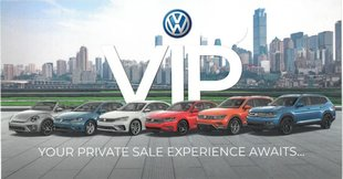 VIP  Upgrade event