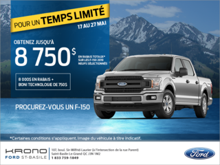 Ford F-150 2019!