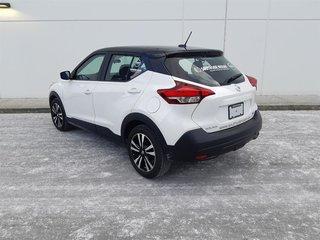 2018 Nissan KICKS SV CVT in Vancouver, British Columbia - 5 - w320h240px