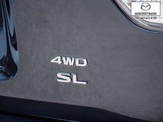 Nissan Pathfinder SL   Sunroof   Leather   Rear Cam   Hitch   Rails 2013