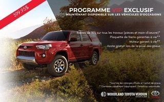 Toyota Matrix A/C / Groupe Électrique / Spacieux / Fiable 2012 à Verdun, Québec - 2 - w320h240px